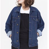 Jaqueta Jeans Oversized Clasic