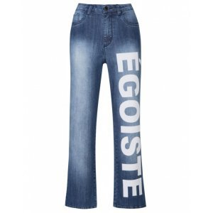 Calça Jeans Silk Égoïste