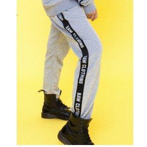 Jogger Stripes Black Tamanho: M - Cor: Preto