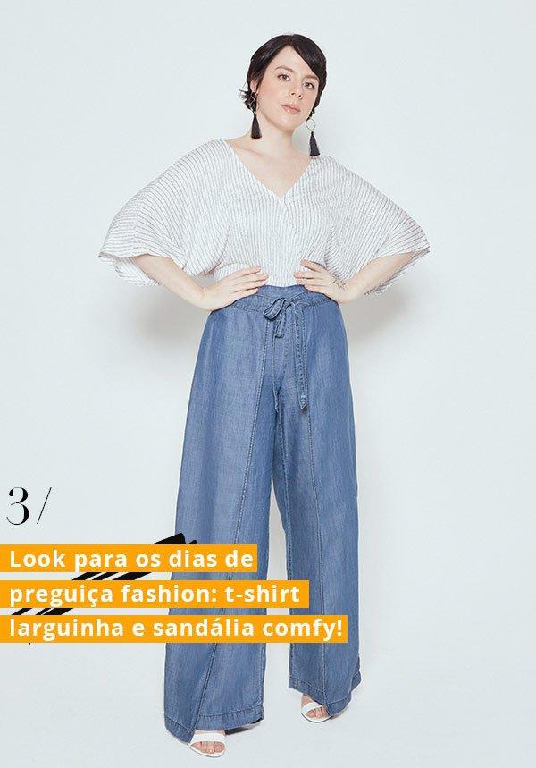 gabi - jeans - calca - campanha - cea