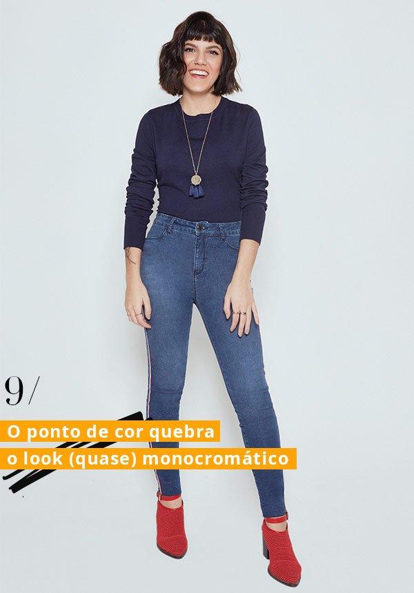 julia abud - cea - jeans - campanha - calca