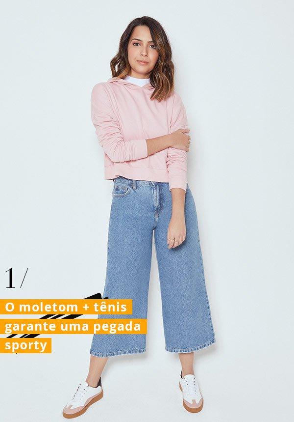 samar - c&a - campanha - jeans - steal the look