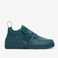 TÊNIS NIKE AIR FORCE 1 EXPLORER XX FEMININO
