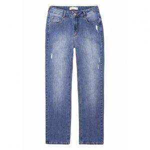 Calça Jeans De Algodão Com Efeito Estonado E Destroyed