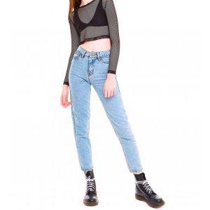 Calça Jeans Mom 80's - 40 Azul
