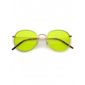 Óculos 70´s Yellow - U Prateado