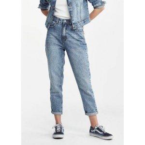 Calça Jeans Feminina Mom Com Aplicações