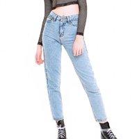 Calça Mom Jeans  80's - 42 Azul