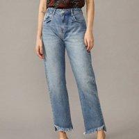 Calça Jeans Slim Barra Desfiada