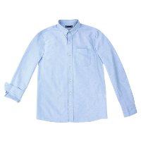 Camisa Básica Masculina Mangas Longas Em Tecido Oxford - Azul