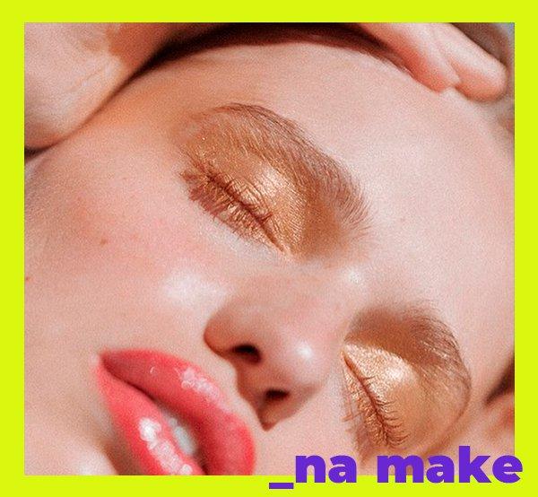 It girls - Óleo facial - skincare - Primavera - Street Style - https://stealthelook.com.br