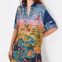 camisa unisonho na amazonia