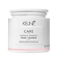 Keune Care Keratin Smooth Mask Máscara Reparadora - 500ml