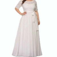 Vestido Noiva Longo Renda