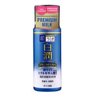 Hidratante Facial Hada Labo - Shirojyun Whitening Premium Milk - 140ml
