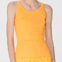 Regata Básica Feminina Modelagem Slim Em Ribana - Amarelo