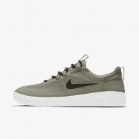 Tênis Nike SB Nyjah Free 2 Unissex